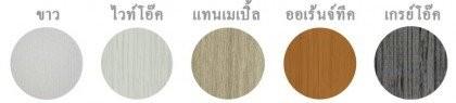ประตู PVC - Polywood รุ่น M-Seires มี 5 สี (ขาว, ไวท์โอ๊ค, แทนเมเปิ้ล, ออเร้นจ์ทีค, เกรย์โอ๊ค)