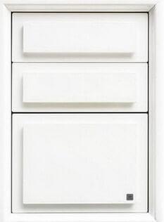 ตู้ลิ้นชัก ABS - King รุ่น Platinum Series สีขาว ขนาด(กว้างxสูงxหนา) 49x68.8x54.5 ซม.