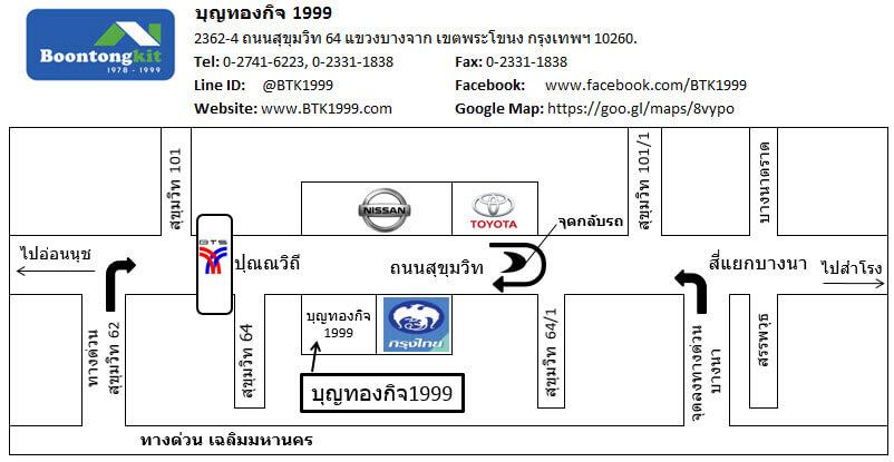 แผนที่บุญทองกิจ 1999