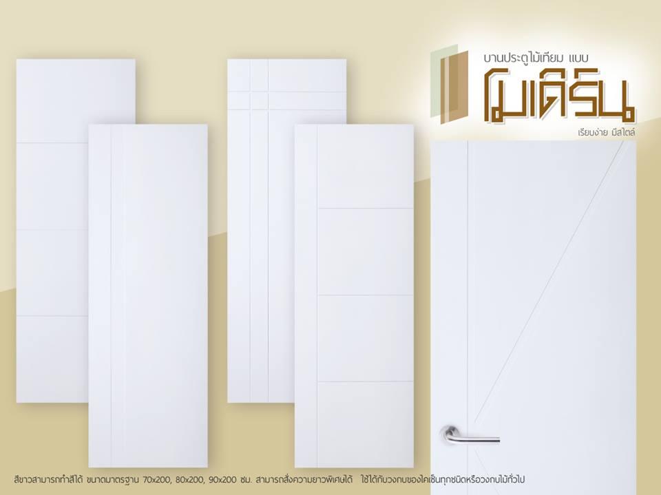 ประตู WPC - Kaizen รุ่น J2K Modern Style