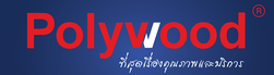 Polywood (โพลีวูด) Logo