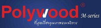 ประตู PVC - Polywood M-Series Logo